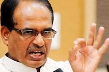 बीजेपी नेता का शिव'राज' पर तंज- 'भूख आज लगी है तो खाना भी आज ही चाहिए'