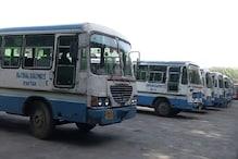 रोडवेज कर्मचारियों की हड़ताल जारी, यात्री परेशान