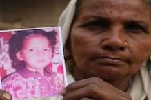 32 सालों से पाकिस्तान की जेल में कैद भारत का एक और कुलभूषण