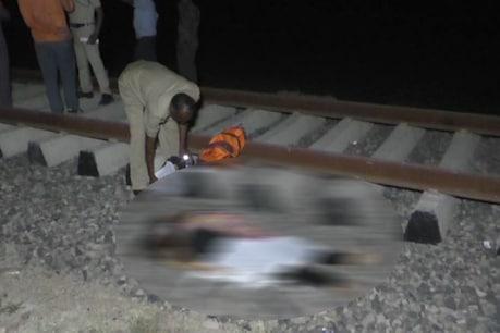 बारां में प्रेमी जोड़े ने ट्रेन के आगे कूदकर दी जान
