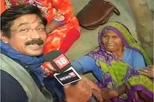 वीडियो: बुंदेलखंड के किसानों के साथ देखिए भैयाजी कहिन