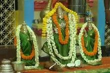 PHOTOS : तस्वीरों में देखिए चक्रधरपुर के प्रसिद्ध भगवान वेंकेटेश्वर मंदिर का ब्रह्मोत्सव