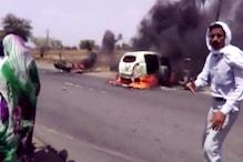 कार-बाइक में टक्कर के बाद लगी भीषण आग, तीन जिंदा जले