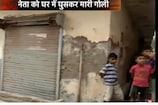 VIDEO: बुराड़ी के बंटी का ख़ौफ़नाक कारनामा