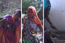 यूपी के इस गांव में आज भी दलित महिलाएं सिर पर ढो रहीं हैं दूसरों का मैला