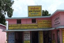 जशपुर में मामूली विवाद पर पति ने पत्नी की पीट पीट कर की हत्या, पुलिस आरोपी की तलाश में