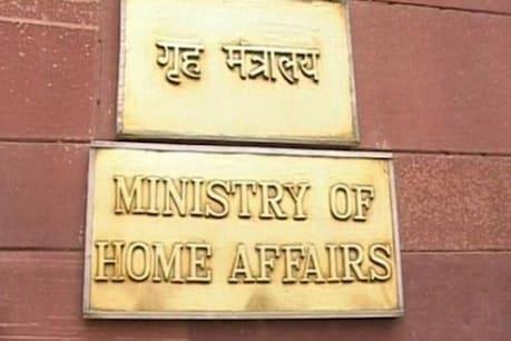 जम्मू-कश्मीर में घुसपैठ की केवल 16 फीसदी कोशिशें सफल: गृह मंत्रालय