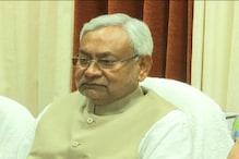 पीएम के लिये राहुल लेकिन राष्ट्रपति के लिये कांग्रेस की पहली पसंद हैं नीतीश !