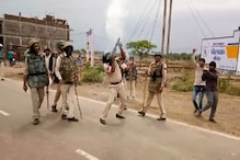 VIDEO: किसान आंदोलन की आग से झुलसा शाजापुर, पुलिस ने दागे आंसू गैस के गोले