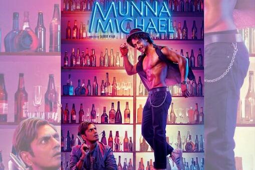 Film Review_कैसी है मुन्ना माइकल ?