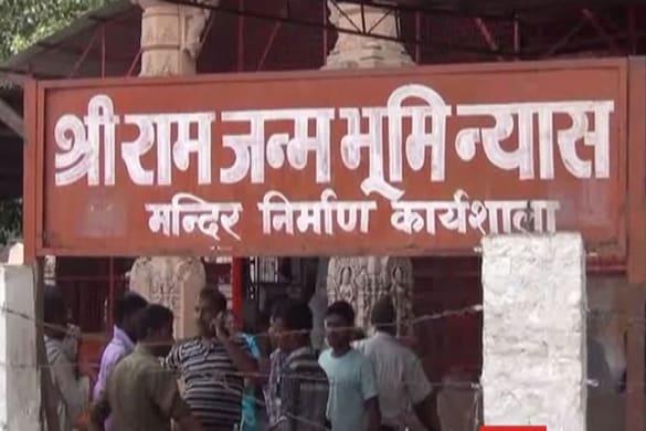 आजकल अयोध्या और मंदिर राजनीति का सबसे बड़ा मुद्दा है