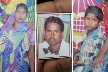 कानपुर में बारिश का कहर, छत गिरने से एक ही परिवार के तीन लोगों की मौत