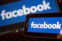 क्या चली जाएगी Facebook के सीईओ जुकरबर्ग की कुर्सी? जानें पूरी कहानी-