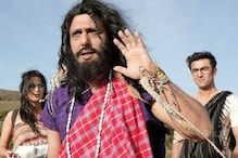 गोविंदा का गेस्ट रोल भी फिल्म से काट दिया डायरेक्टर अनुराग बासु ने!