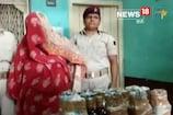 VIDEO : हाजीपुर जीआरपी को मिली कामयाबी, शराब के साथ महिला गिरफ्तार