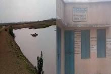 मनरेगा योजना के नाम पर गांव के सचिवों ने लाखों का किया घोटाला