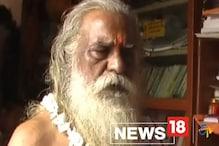 आतंकियों का कोई धर्म नहीं, मुंहतोड़ जवाब दे भारत सरकार : नृत्य गोपाल दास VIDEO