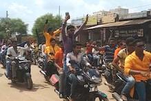 सरकार की सद्बुद्धि के लिए युवा कांग्रेस ने निकाली त्रिशूल रैली