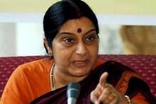इराक ने दिया 39 लापता भारतीय नागरिकों का पता लगाने में सहयोग का भरोसा: विदेश मंत्रालय