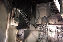 धू धू कर जल गया एटीएम, एसी समेट सारे सामान खाक, बचा रह गया कैश