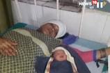 चलती ट्रेन में महिला ने दिया बच्चे को जन्म