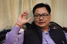 तीनाें राज्यों में कमल खिलेगा, बदलेगी राष्ट्रीय राजनीति : रिजीजू
