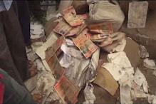 VIDEO: बुरहानपुर मेें कचरे के ढेर में मिले जनता के आवेदन