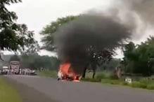 VIDEO: ....और धू-धू करते राख हो गई यह कार