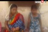 जौनपुर में आठ साल की मासूम से रेप, आरोपी गिरफ्तार