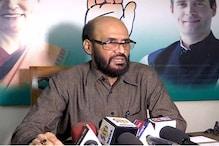 कांग्रेस का आरोप, प्याज की खरीद में 750 करोड़ रुपये का घोटाला