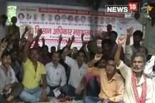 VIDEO : मुजफ्फरपुर में किसानों ने कर्ज माफी को लेकर दिया धरना