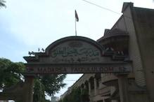 स्वतंत्रता दिवस पर बुरहानपुर के गैर रजिस्ट्रड मदरसों में भी फहराया गया तिरंगा