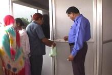 जशपुर में दो चिट फंट कंपनियों के दफ्तर सील