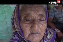 आंखों की रोशनी इतनी तेज की झट से टोकरी बुन देती है 103 साल की महिला, बनी मिसाल