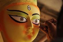बुंदेलखंड: यहां नवरात्रि में होती है राक्षस की पूजा-अर्चना