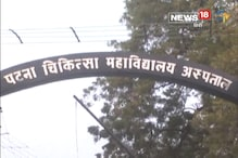 बिहार में डेंगू के बाद चिकनगुनिया और स्वाइन फ्लू पसार रहा है पांव