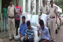 एमपी पुलिस ने नशे के तीन सौदागरों को पकड़ा, जब्त किया 17 लाख का गांजा