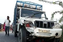 जौनपुर: सड़क हादसे में बच्ची समेत 3 लोगों की दर्दनाक मौत