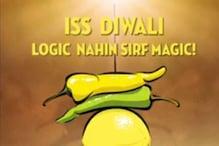 Poster release-क्या गोलमाल अगेन के जरिए आमिर पर निशाना साध रहे हैं रोहित शेट्टी ?