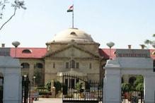 जौनपुर के 7 टीचरों को वेतन देने का HC ने दिया निर्देश
