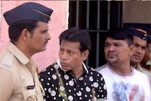 सलेम की सजा पर अमल कैसे हो, सरकार तय करे : टाडा अदालत