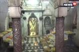 VIDEO: मेहंदीपुर बालाजी में दशहरा लक्खी मेले में उमड़ी श्रद्धालुओं की भीड़