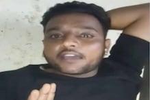 आदतन अपराधी ने पुलिस पर लगाया हिरासत में पिटाई का आरोप