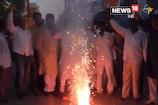 VIDEO : गिरिराज सिंह का हुआ प्रमोशन, तो नवादा में मनी दिवाली