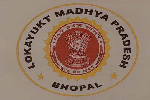 लोकायुक्त संगठन, मध्यप्रदेश सरकार.