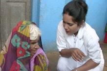 इलाज के बहाने बूढ़ी मां को अस्पताल में छोड़ गया बेटा, स्टाफ कर रहा देखभाल