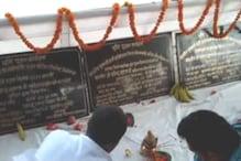 सतना में उद्योग मंत्री शुक्ला ने पांच करोड़ से अधिक के विकास कार्यों का शिलान्यास किया