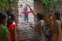 यूपी के इस जिले में नवरात्र के 9 दिन होती है राक्षस की पूजा, जानें क्या है वजह