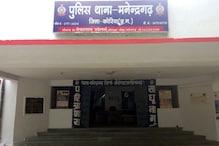 मनेंद्रगढ़ में तलवार की नोक पर दो नाबालिगों का अपहरण और गैंगरेप