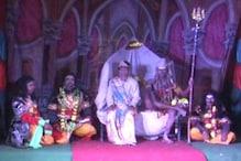 VIDEO : यहां दीपावली बाद होती है रामलीला